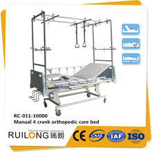 Commercial Furniture Hospital Bed Medical Home Care Beds