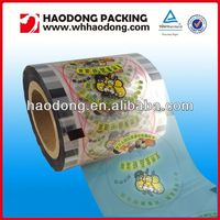 Custom aseptic soft packaging film for food process