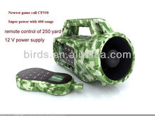 hunting game call CP-550; fox decoy; it magnetizes electronic counter
