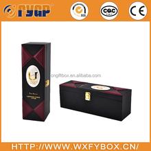 customized leather wine bottle box