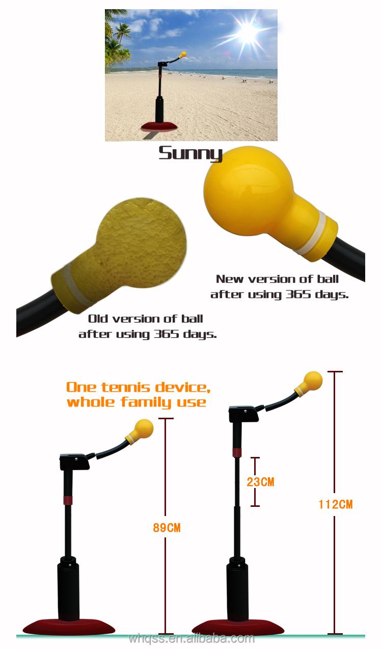badminton practice machine