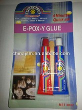 E-POX-Y Glue , 30ml AB Glue , For Plastic/metal /Wood /Glass /Marble