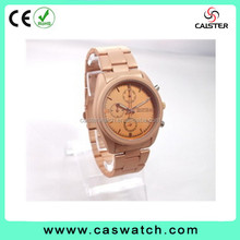 2015 newest Eco-friendly natural wood watch, fashion customized wooden watch for men and women