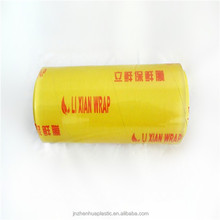 Factory price manufacturer plastic PVC cling film , paper core wrap film