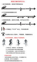 открытый кемпинг анти-шок тростника сверхлегкий складной 4 секция, ходьба Поход поляков северных горных телескопическая wald палку l11