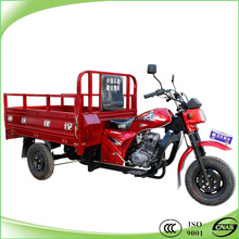 150cc air cooling china three wheeler for cargo