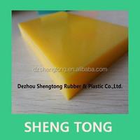 PE material hdpe polyethylene plastic sheet 5mm thick