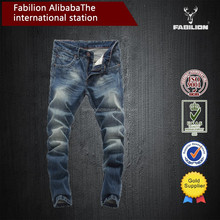 2015 garment factory 100% cotton straight leg jeans pants stock lot