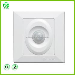 DGM Door Motion Detector