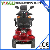 Fast scooter long distance driving electric three wheel scooter