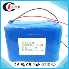High capacity li-ion rechargeable battery