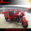 China popular three wheels motorbike/250cc 3 wheel scooter on sale 2015