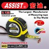 Popular classical best quality water proof measure tape brand 3m stainless steel steel blade measure tape