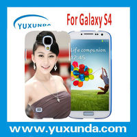 3D Samsung Galaxy S4 blank mobile phone covers/case for printing