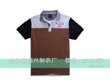 2015 man stitching polo neck t shirt yarn-dyed weaving cotton short sleeves stylish high quality