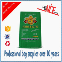 Alibaba China hot saling woven bag for chemical for 2015