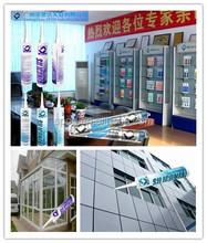 Concrete silicone sealants, silicone glue, factory price