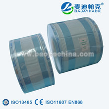 Sterilizing Gusseted Pouch Rolls Medical