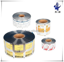 China manufacturer composite 3 layers foil
