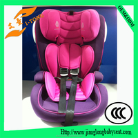 Wholesale Baby Safety Car Seat