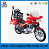 Make in China High quality Two wheel Water Mist Fire Fighting Motorcycle price