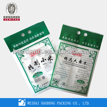 Hot!!! 25kg Pp Rice Bags With Handle