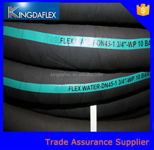 China Best Price Of 1 Inch Rubber Water Hose Pipe