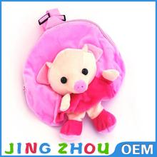 custom animal plush backpack,pig stuffed animal backpack,plush pink pig animal backpack
