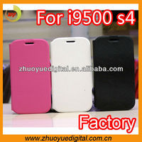 Screen protector back housing covers for samsung galaxy s4 case guangdong shenzhen
