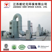Waste gas purification equipment desulfurization tower/desulfurization system