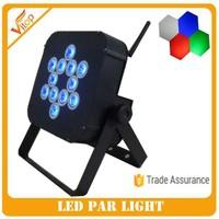 Wedding uplight 12*4w 4in1/5in1 dmx led par light
