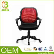 Plastic Back Mesh Computer Desk Chair Heated Secretarial Office Chair