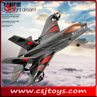 Kid toy 2.4G 4CH RC airplane Fighter F35 adults airplane toys
