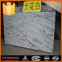 Outdoor stone polished katni beige marble