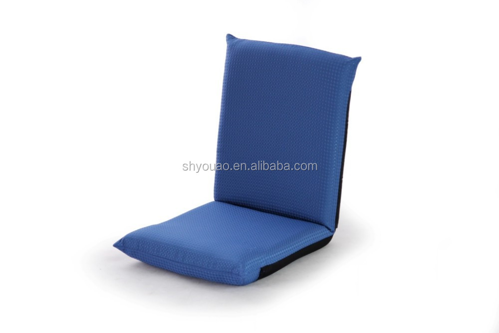 Floor Chair Back Support