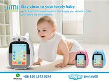 JIMI Happy Cat Baby products baby monitor camera best baby audio monitor
