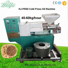 canola oil press machine, 2015 Best Selling Sunflower Oil Production Line and Sunflower Oil Press Machine