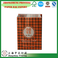 white printed paper bag, food packaging paper bag, chicken paper bag wholesale