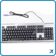 custom design speakers Hot selling 2.4G Wireless multimedia keyboard & mouse Combo with high quality