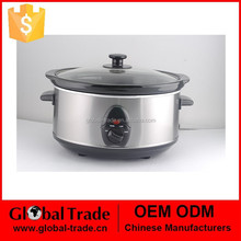 3.5qt Round Stainless Steel Slow Cooker
