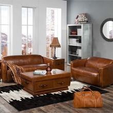 Coach House Marlborough Vintage Leather Tub Chair and Sofa