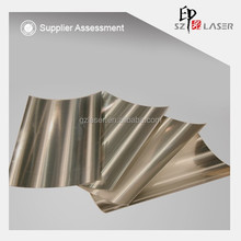 Holographic pet heat transfer film for paper with pillar of light design