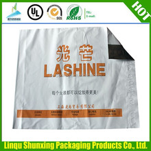 poly mailer courier / china packaging bag / printed mailing bag