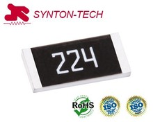 0201 1/16W SMD Thin Film Chip Resistor