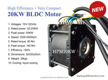 liquid cooling1.5 KW 3KW, 5KW,10KW.20KW brushless electric car motor/High power BLDC motor /brushless dc motor
