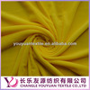 Yellow polyester covered spandex yarn with good price
