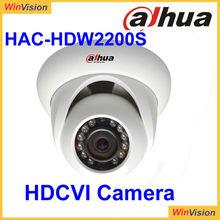 Dahua HDCVI camera HAC-HDW2200S camera 3.6mm fixed lens (2.8 mm, 3.6mm, 8mm optional)