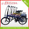 36v kids mini electric bike with battery