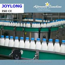 Vache et de mouton laitière lait frais produits usine de machines