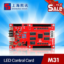 led car for outdoor led screen supplies to show pictures, videos and texts